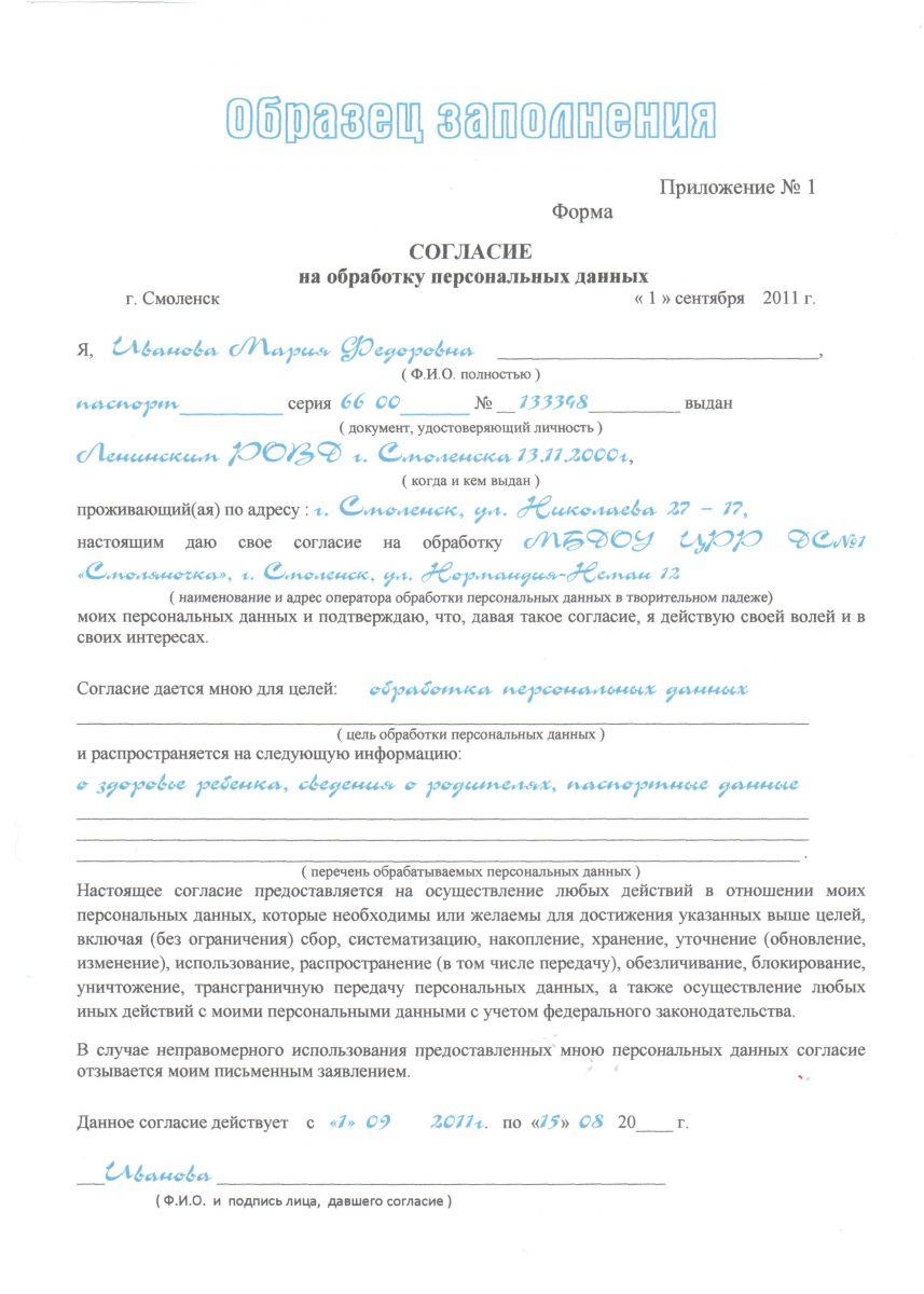 Регистратура поликлиника лабинск телефон регистратуры
